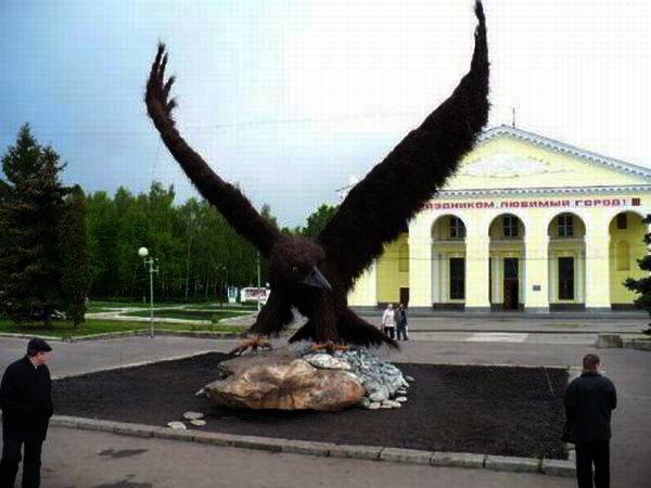 Eagle Monument01